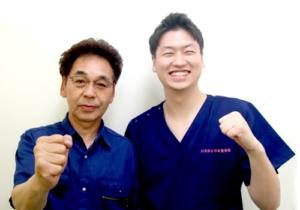 松戸市東松戸 交腰の痛み・足のつっぱりのお悩み 60代 男性 F.H様 2ショット写真