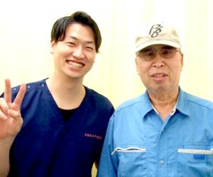 松戸市東松戸 腰の痛み 70代 男性 K.U様 2ショット写真